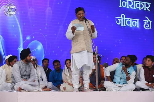 Hindi poem by Radhey Shyam Satyarthi from Ghatkoper