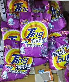 Ting!  (Or maybe Jing)