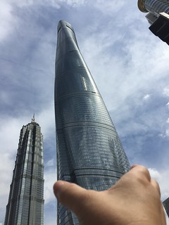 Hold on Tight Shanghai!