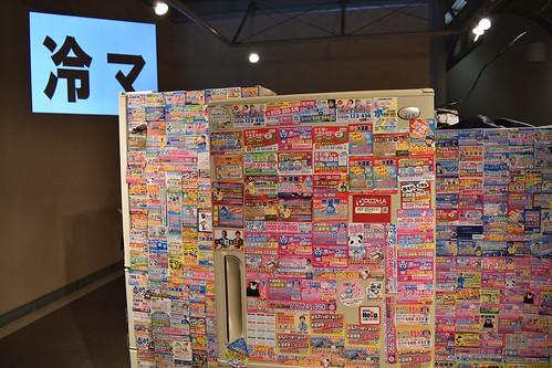 MJ_Fes2018_39 | by The Soujiro