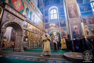 Иверский монастырь 370