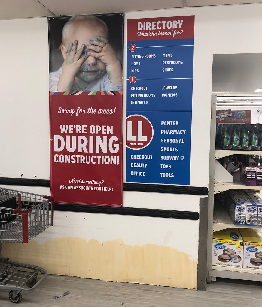 Kmart Downsize, Astor Place, Manhattan, NY | Coming this wee