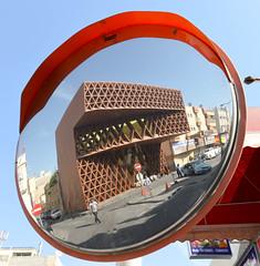 Khalifiyah Library