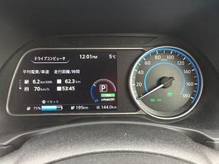 高松自動車道 豊浜SA(下り)到着時 日産リーフ メーター   by NISSANEV