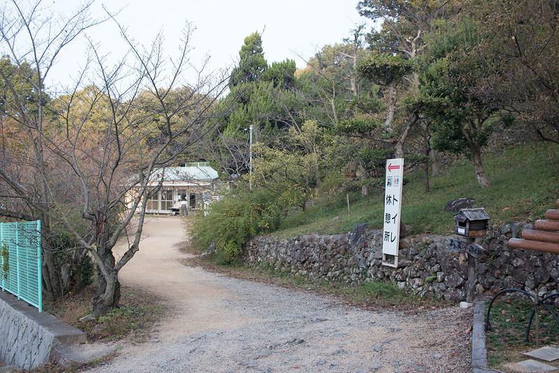 讃岐富士のトイレ