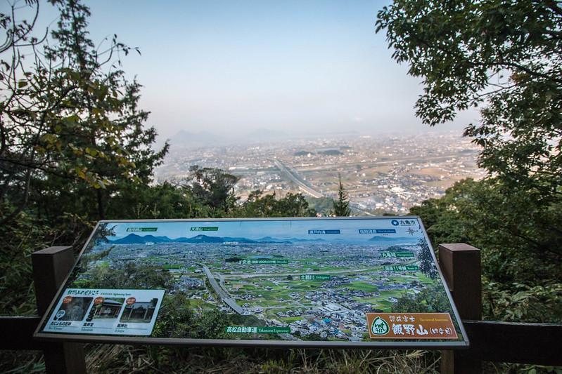 20161106_飯野山(讃岐富士)_0049.jpg