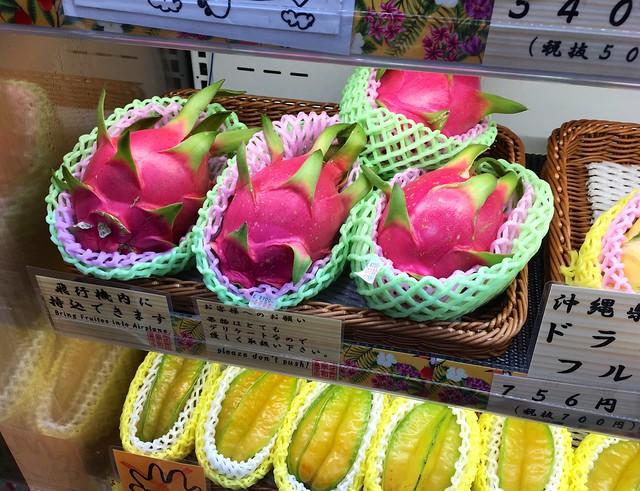 Dragon Fruit at the airport, Naha, Okinawa