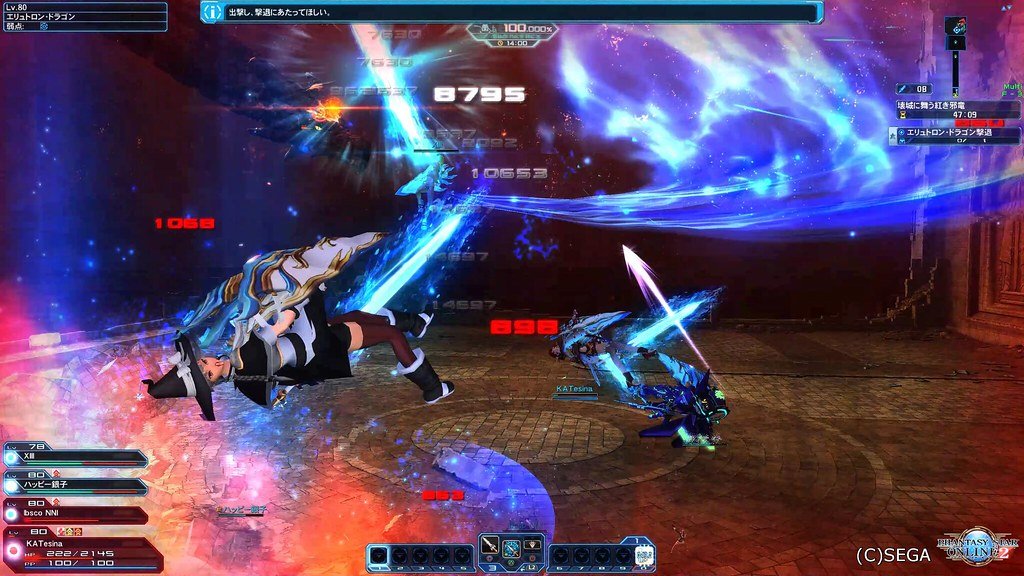 Phantasy Star Online 2 01.02.2018 - 22.02.44.02.mp4_snapshot_13.14_[2018.01.03_02.11.34]