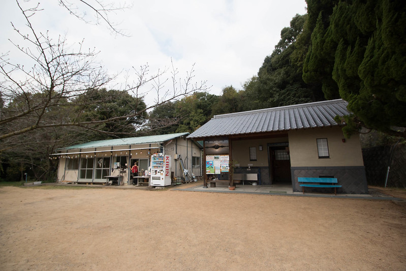 飯野町登山口基点