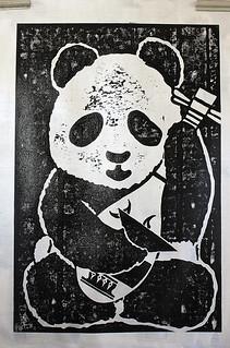 Woodblock Print | by Hidetoshi Yamada Daily Life Photos