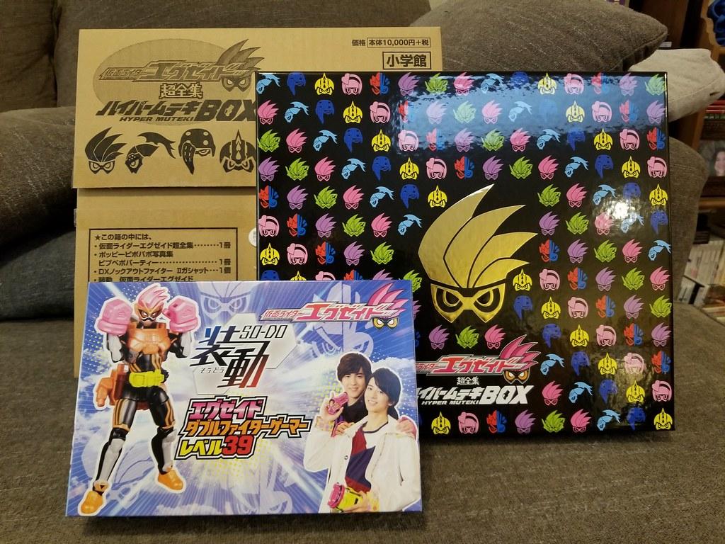 Kamen Rider Ex Aid Sodo Hyper Muteki Box Domu X Flickr