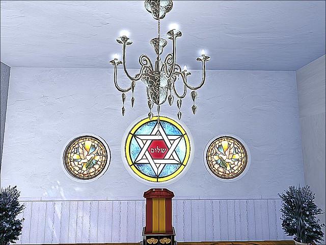 Temple Beth Shalom of Hikari - Star of David