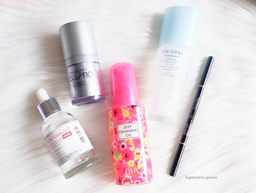 2017 Product Empties | by <Nikki P.>