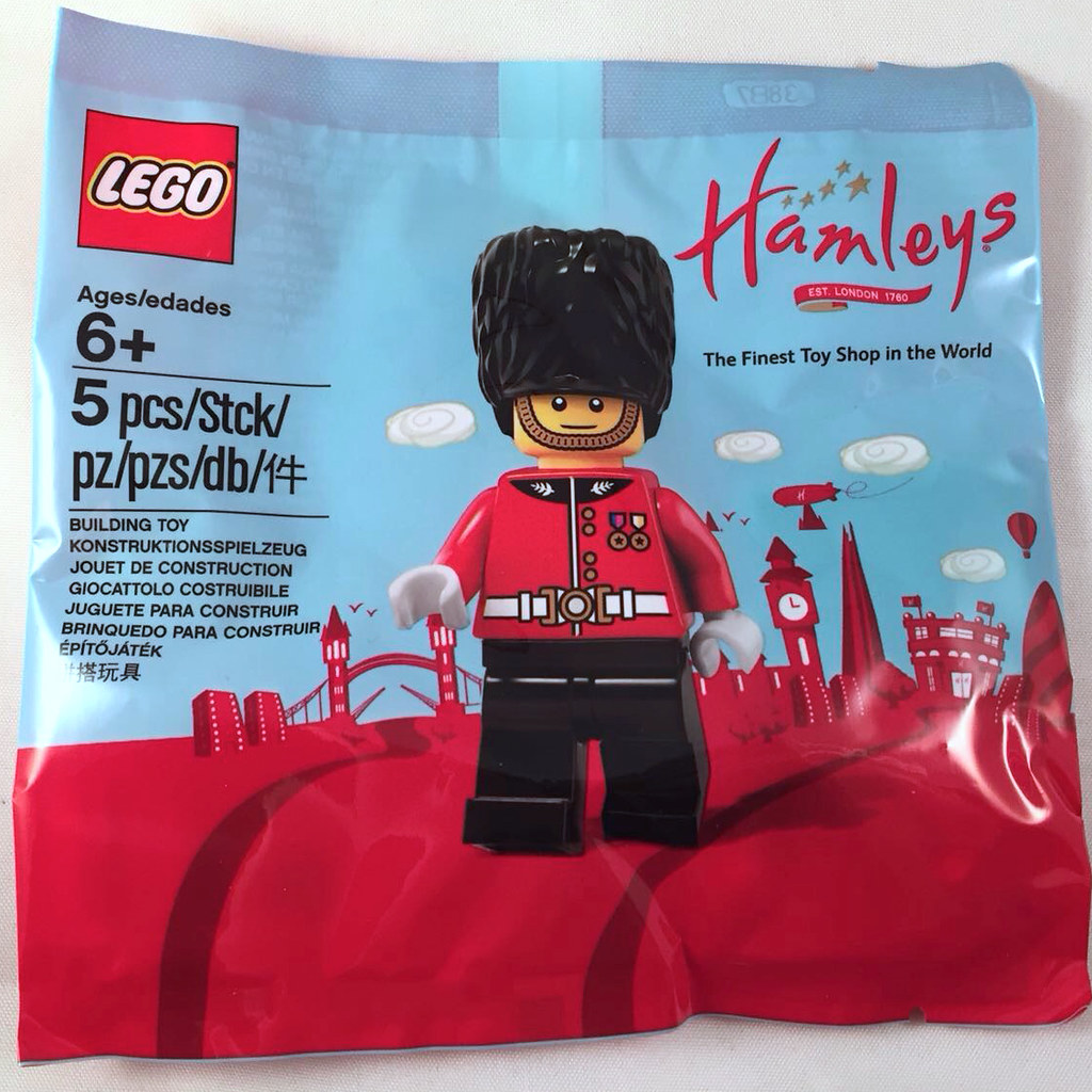 Hamleys Royal Guard