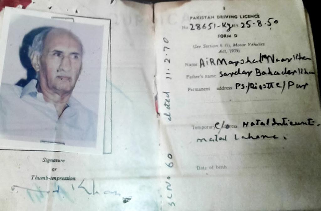An old driving license of Air Marshal Nur Khan | Dr  Ghulam