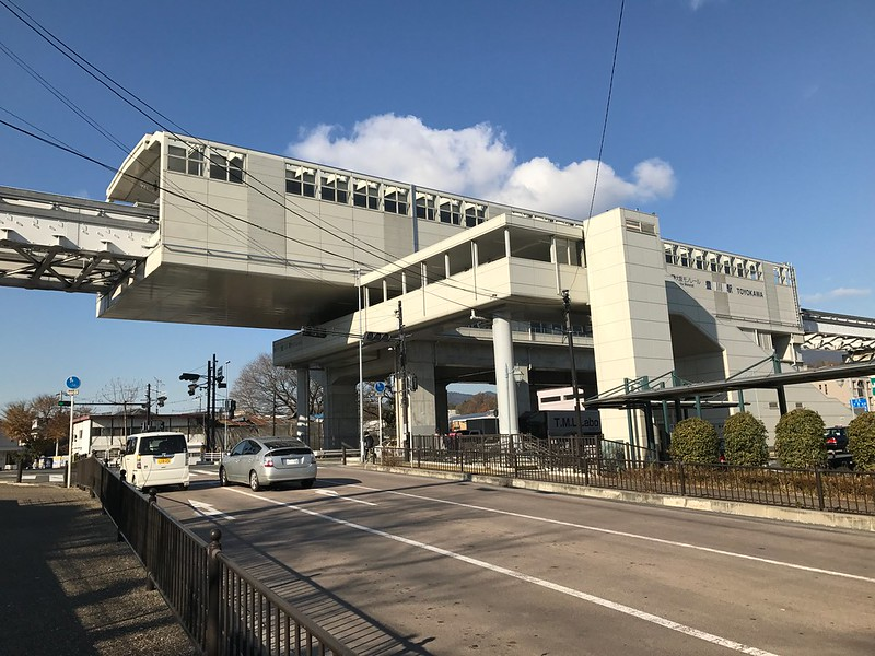 大阪モノレール豊川駅