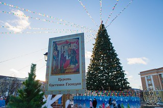 Рождество Христово 295