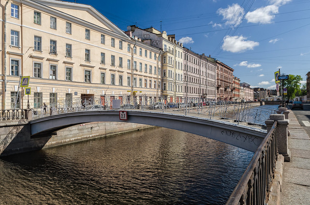 Flour bridge in Saint Petersburg.