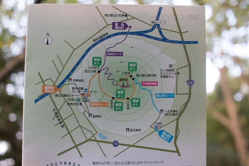 飯野町ルート