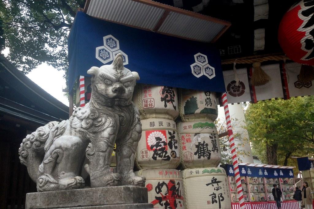 Kushida Shrine (Hakata, Japan)