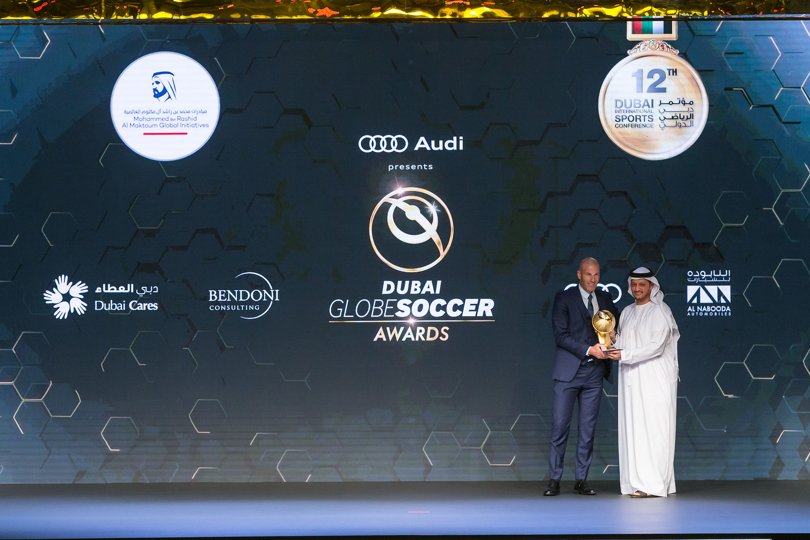 Globe Soccer Awards 0229