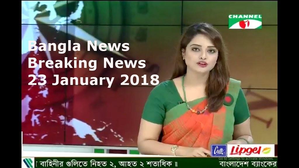 Channel i News Today 23 January 2018   Bangla News Video L
