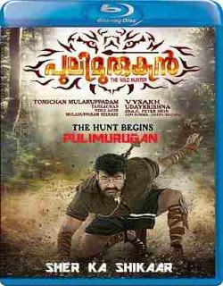 Pulimurugan (2016) HEVC 200MB South Dual Audio Hindi Dubbe…   Flickr