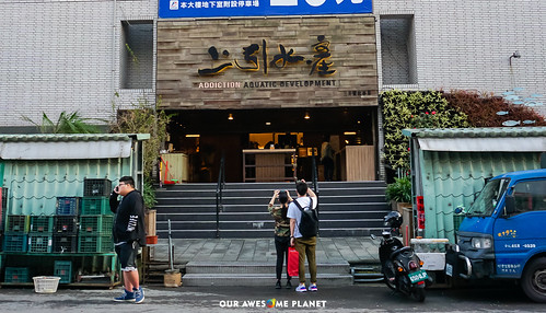 Taipei, Taiwan   by OURAWESOMEPLANET: PHILS #1 FOOD AND TRAVEL BLOG