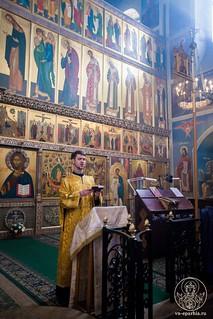 Иверский монастырь 600