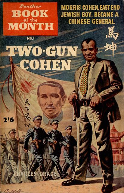 Panther Book 583 - 1956 ~ Cy Webb = Reginald Heade ~