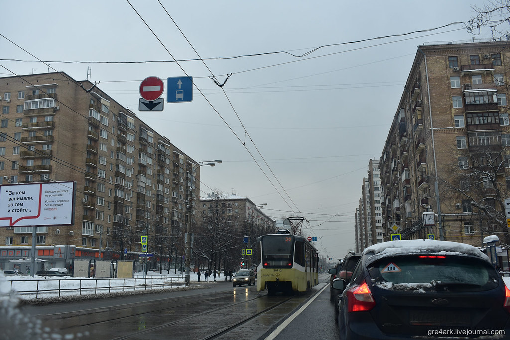 обособление в Москве