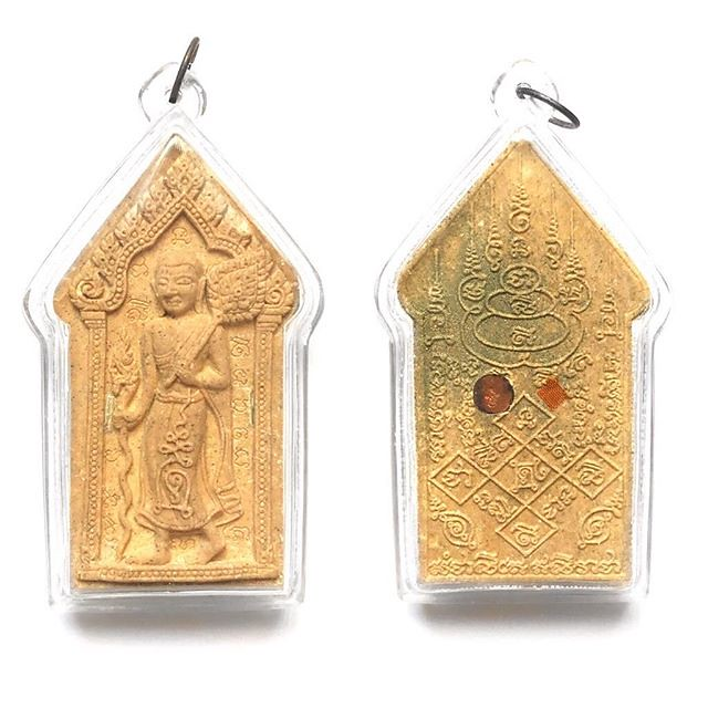 Sīvalī Thera amulet made from sacred powders, magical herb