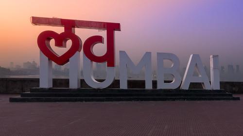 mumbai maharashtra india in