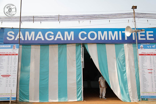 Pavilion of Samagam Committee