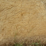 Arsameia am Nymphaios (3. Jhdt.v.Chr.)