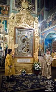 Иверский монастырь 180