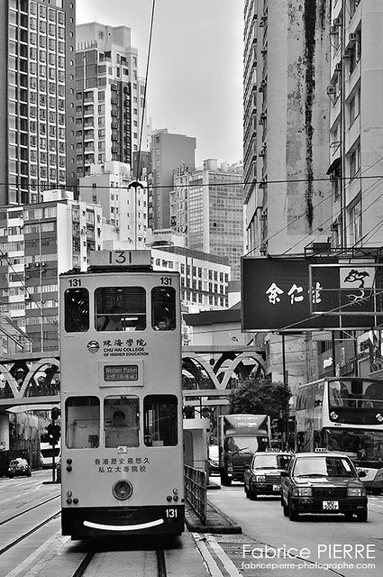 Hong Kong - Juillet 2017