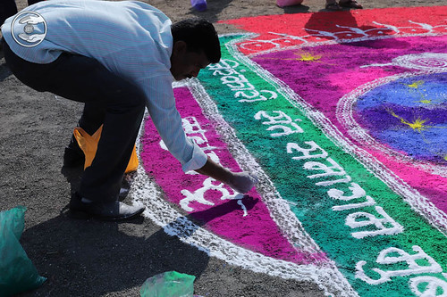 Rangoli at Main Gate of the Samagam