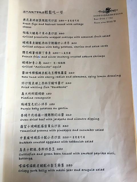 菜單,小點@迷路小章魚高雄店