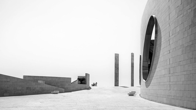center for the unknown Lissabon