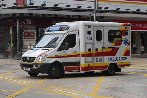 Hong Kong ambulance