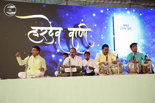 Hardev Bani by Vittal Kamanna from Kolhapur