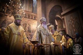 Память святителя Никиты 1090