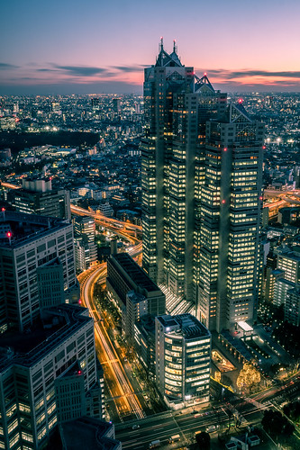 photo landscape sunset hour buildings cityscape light blue urban travel photography tokyo architecture city japan sky geotagged trails shinjukuku tōkyōto jp onsale portfolio