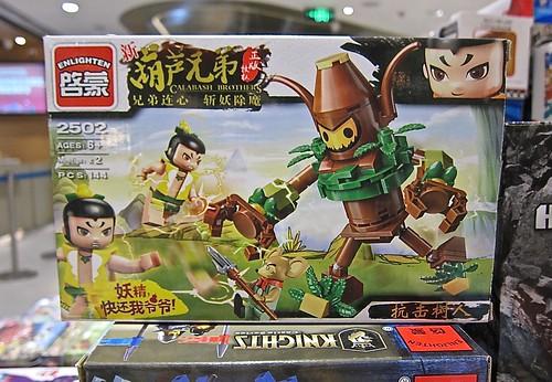 """""""Legos"""" found in Shenzhen"""