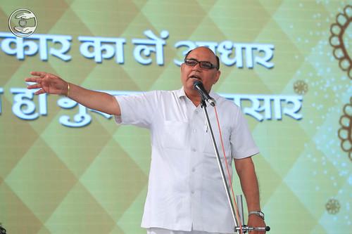 Punjabi poem by Basant Komal from Ludhiana, Punjab