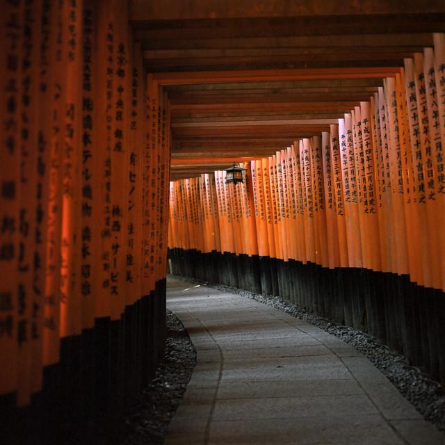fushimi inari-taisha 05