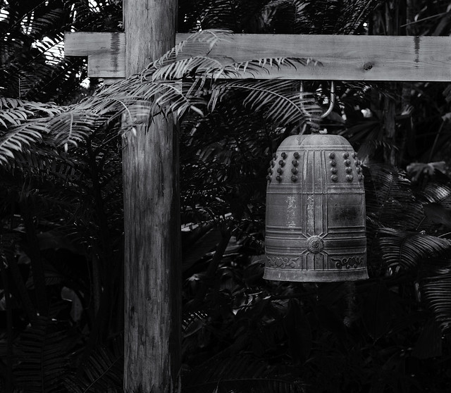 Japanese Bell