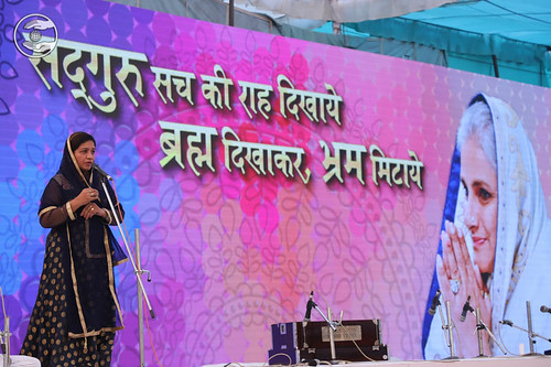 Shobha Yadav from Andheri, expresses her views