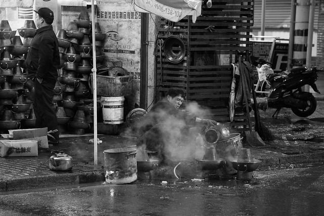 Shanghai Hotpots